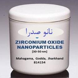 نانو پودر اکسید زیرکونیوم