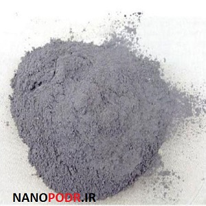 نانو پودر آلومینیوم
