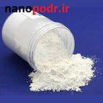نانو پودر اکسید منیزیم