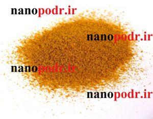 نانو پودر طلا
