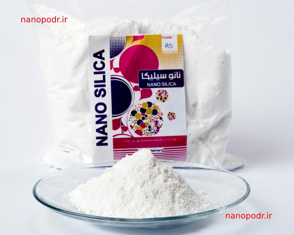نانو پودر سیلیسیوم
