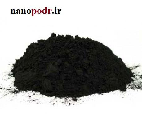 نانو پودر کربن